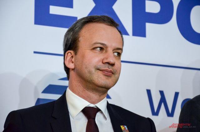 ФИДЕ зарегистрировала выдвижение Дворковича на пост президента организации