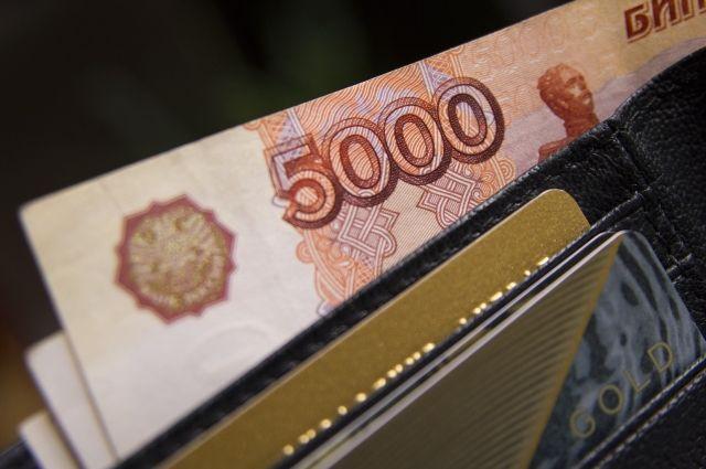 По сравнению с предыдущим периодом зарплаты новосибирцев выросли примерно на 300 рублей.