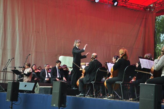 Концерт под открытым небом продлится 11 часов.