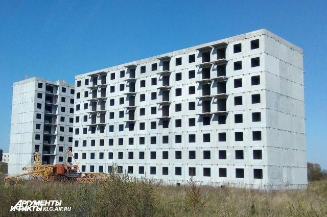 Калининград - в лидерах по количеству уголовных дел о долевом строительстве.