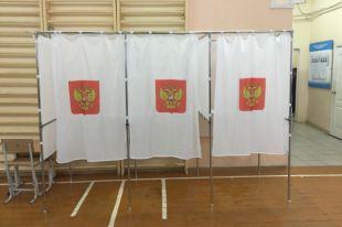 Единый день голосования намечен на 9 сентября.