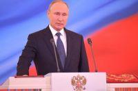 Владимир Путин объявил благодарность педагогу из Ялуторовска