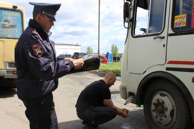 Инспекторы ГИБДД в очередной раз проверили состояние пассажирского автотранспорта.