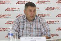 Евгений Липатов.