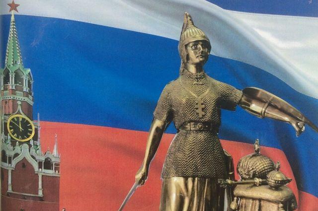 В Тюмени наградят победителей конкурса «Юные герои Отечества»