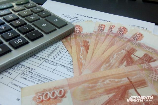 8 авто и счет администрации Зеленоградского округа арестовали из-за долгов.