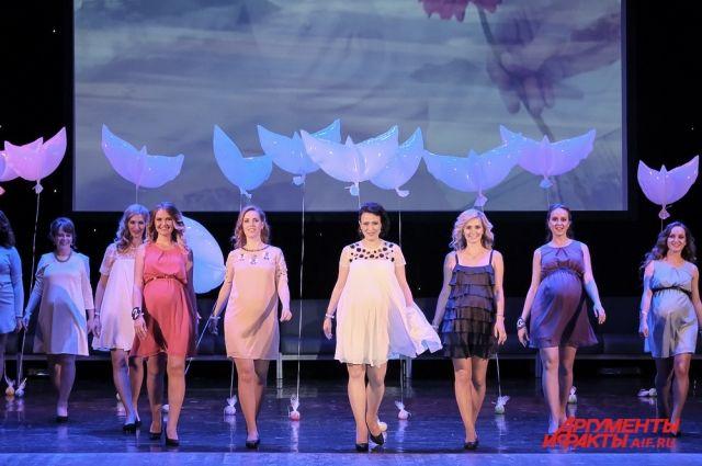 Необычный конкурс проходит в Перми каждый год накануне Дня семьи.
