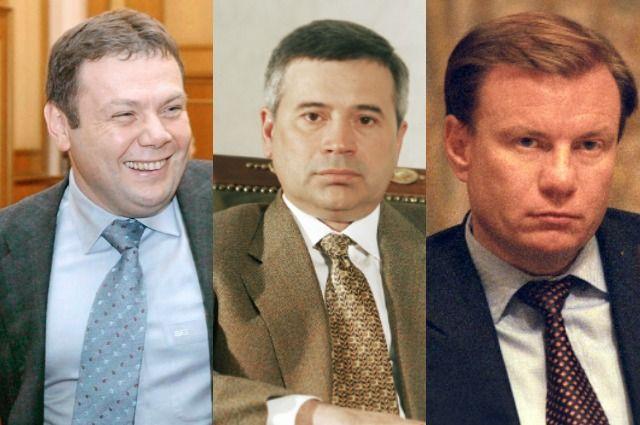 Михаил Фридман, Вагит Алекперов и Владимир Потанин.
