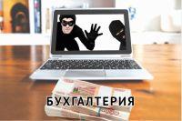 Интернет-мошенники ждут своих жертв