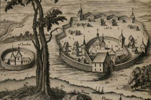 Кузнецкий острог на берегу реки Тоом - Большой реки, как называлась на местном наречии.