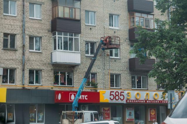 Капремонт в тюменской пятиэтажке на Мельникайте закончат к сентябрю