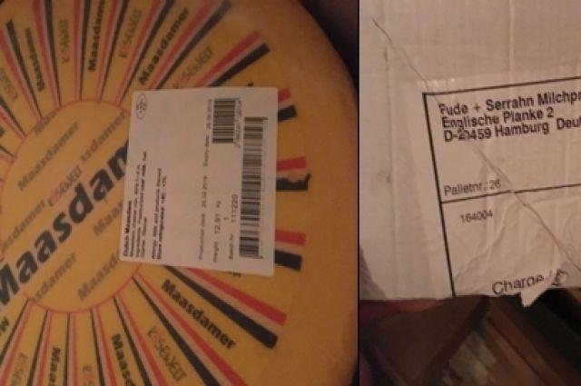 В Оренбурге на рынке изъят санкционный сыр «Маасдам».