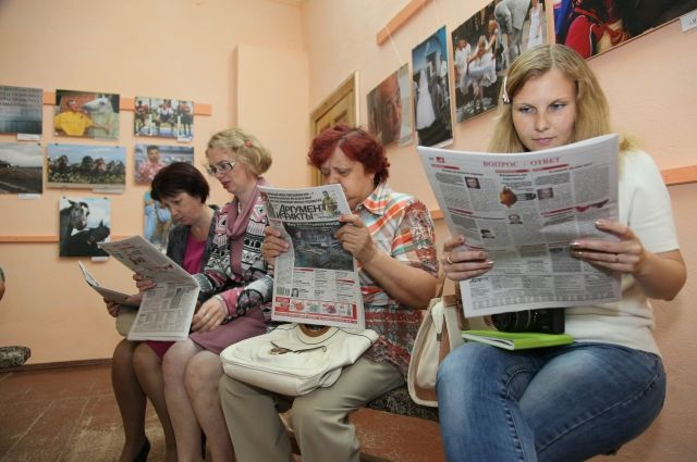 ДО сих пор газеты - источники самой проверенной и правдивой информации.