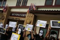 Протесты против смертной казни в Таиланде.