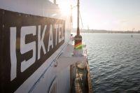 Украина проводит поиск нефти и газа в Черном море