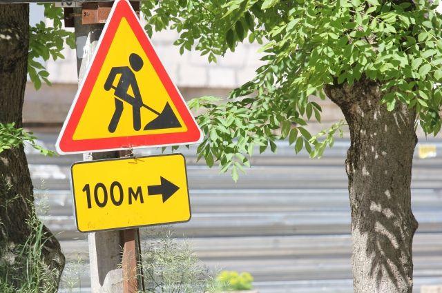В Тюмени для транспорта закрыли часть улицы Холодильная