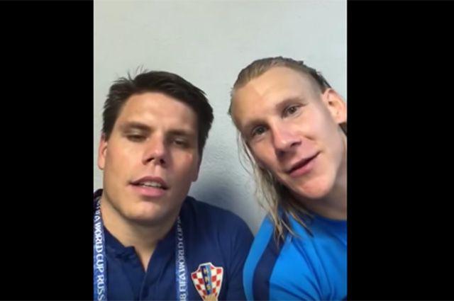 «Слава Украине!» После победы сборная Хорватии устроила провокацию