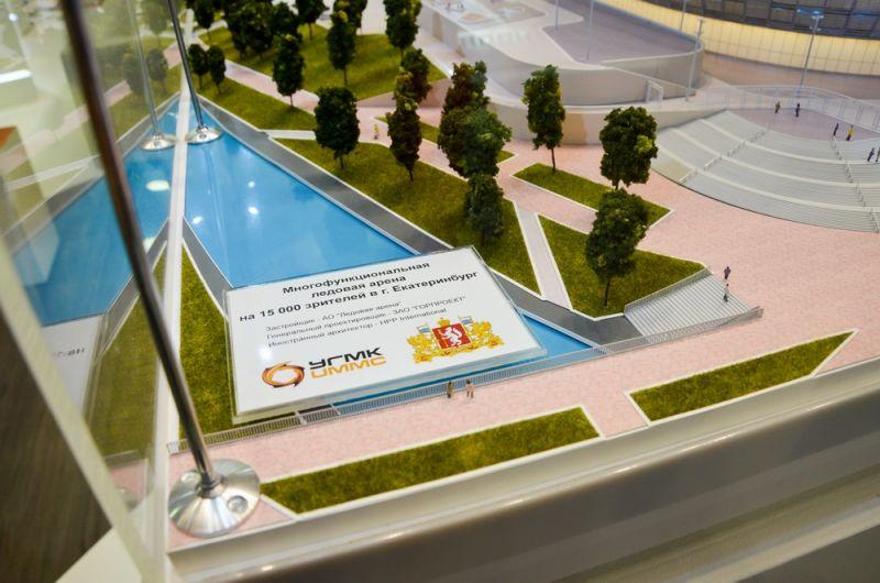 Проект ледового дворца «УГМК-Арена».