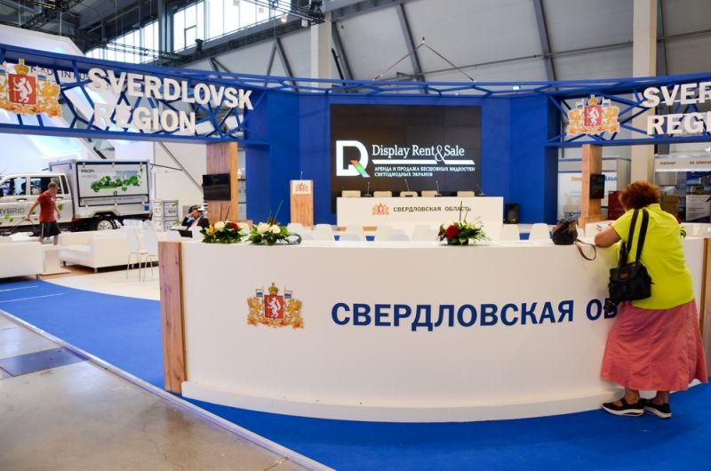 Стенд Свердловской области.