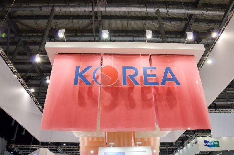 Стенд от республики Корея.