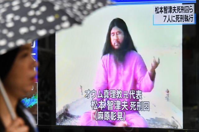 ВЯпонии кремировали тело казненного лидера секты «Аум Синрикё»