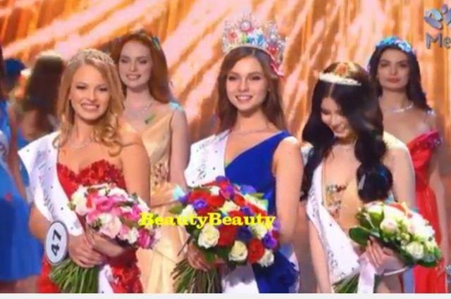 Титут Мисс Россия-2018 завоевала Юлия Полячихина (в центре).