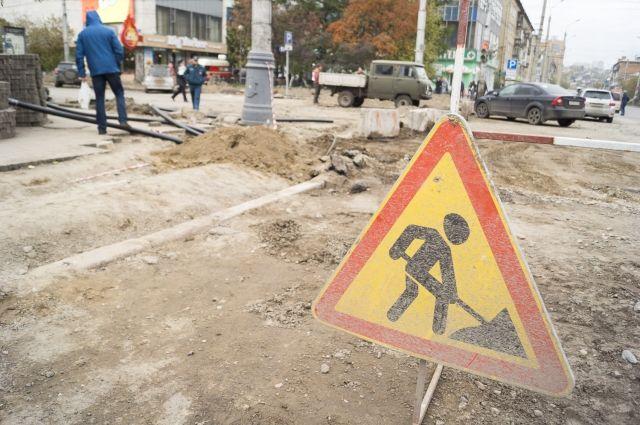 Причины закрытия проезда - ремонтные работы.