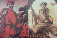 Плакаты большевиков и белогвардейцев времён Гражданской войны. Оба призывают в армию.
