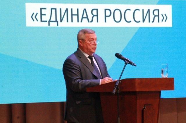 По итогам тайного голосования, партийный список возглавил губернатор Ростовской области Василий Голубев.
