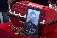 Останки Фёдора Яковлевича Костенко преданы земле на военно-мемориальном кладбище в Москве.