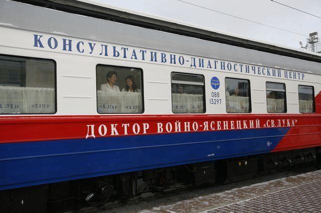 Уже в сентябре поезд отправится в очередной рейс.