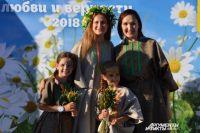 Оренбуржцы отметили День семьи, любви и верности.