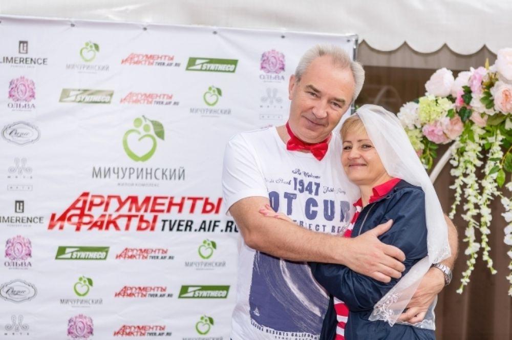 Виктор и Татьяна