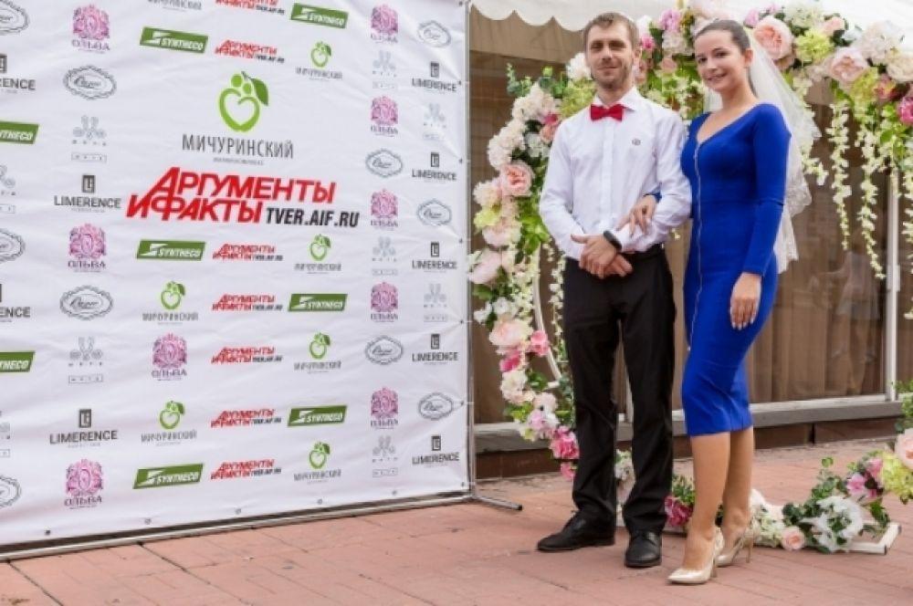 Елена и Игорь