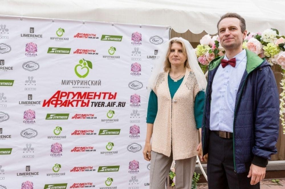Руслан и Елена
