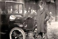 Генри Форд, 1921 г.