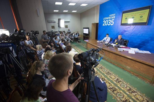 Большая пресс-конференция состоялась в областной администрации.