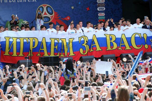 Сборная России по футболу во время встречи с болельщиками в фан-зоне на Воробьевых горах в Москве.