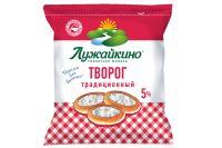 """Завод """"МилкОм"""" выпустил новый продукт - творог для выпечки."""