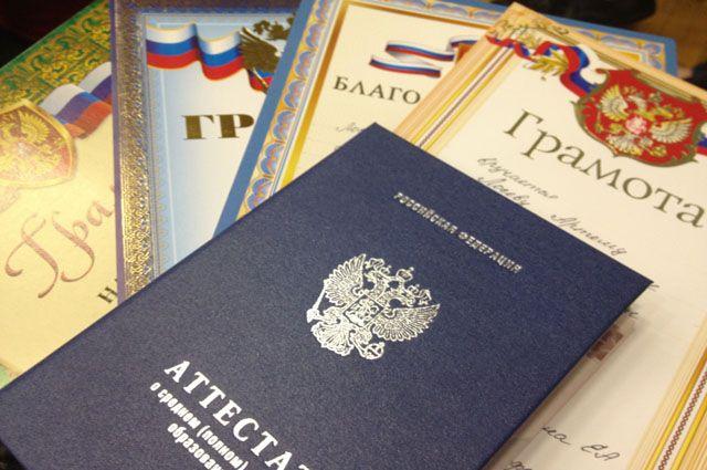 23 выпускника Оренбуржья получили приглашение на обучение в столичные вузы.