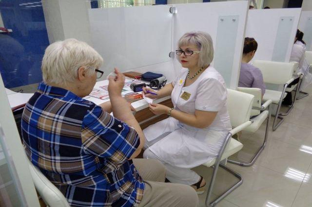 Ноябряне сдали кровь на ВИЧ в МФЦ