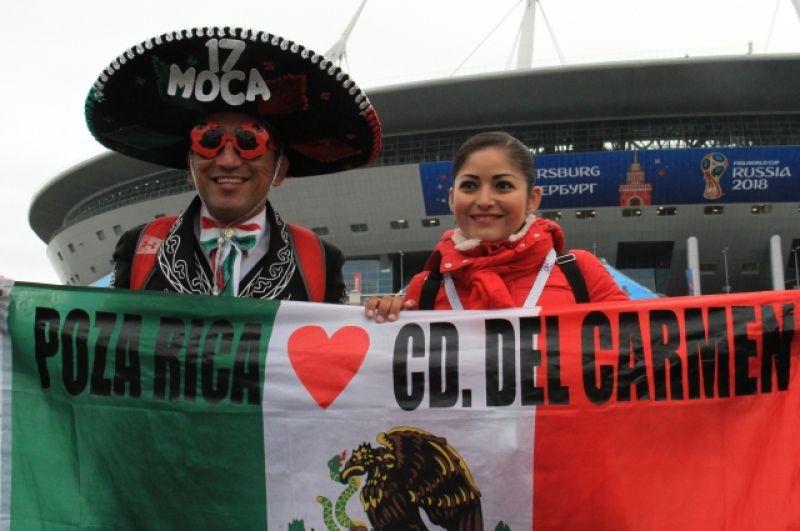 Костариканцы устроили настоящий карнавал у стадиона.