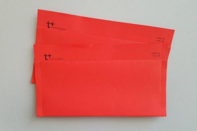 50 тысяч должников за электроэнергию получат красные квитанции.