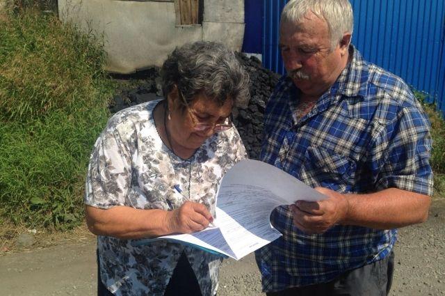 Из бюджета Кемерова на доставку благотворительного угля выделено почти 1 млн 300 тыс. рублей.