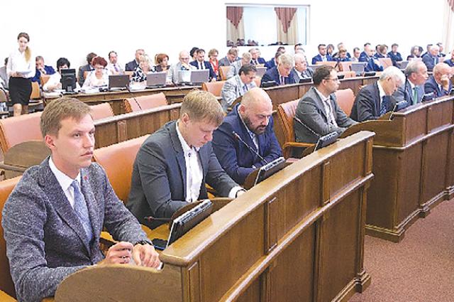 31 депутат проголосовал за пенсионную реформу.