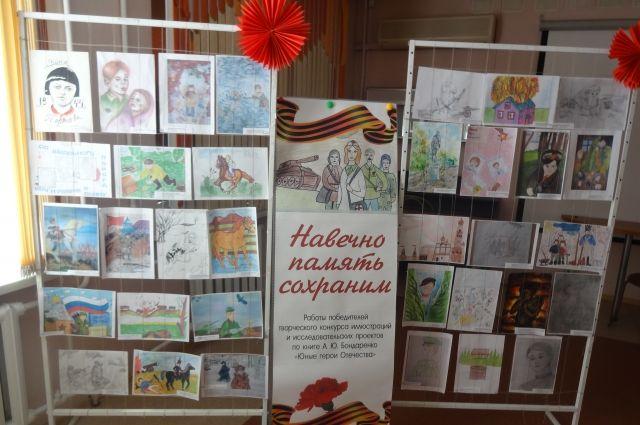 В Тюмени выбрали лучшие работы конкурса «Юные герои Отечества»