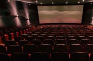 Киноклуб перебрался на другую площадку – в киноцентр «Империя грёз» в ТЦ «Сигма».