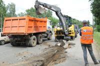 В Ярославле начался долгожданный ремонт проблемного проспекта Авиаторов по федеральному проекту «Безопасные и качественные дороги».