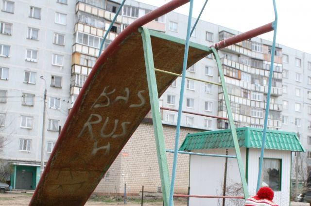 С советских времен в некоторых дворах сохранились старые горки.