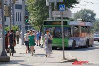 Первое нарушение было связано с заключением договора на обслуживание маршрута №60 –  компании «Мегагрупп» отказали в принятии заявки